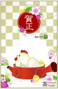 2017_nenga_fukuyoka